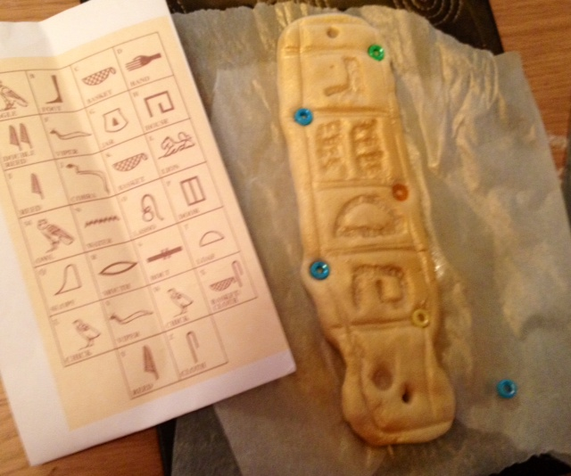 Ancient Egyptian Cartouche